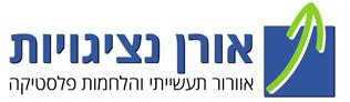 oren-agencies